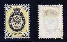 Rusia 1864 mié 9 sin usar y sin Gumi *