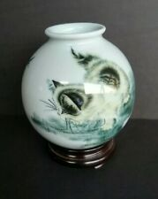 Chinese Glazed Green Porcelain Vase- Kitten and Butterfly w/ Wood Stand