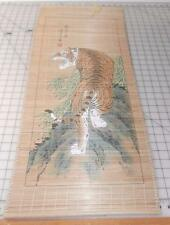 Vintage Chinese Handcrafted taiwan Bamboo Painted Tiger Scroll