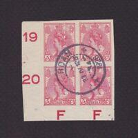 NETHERLANDS 1922, Sc# 111, CV $29, part set, block of 4, Used