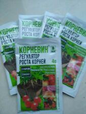 Root growth regulator Kornevin 5 packages of 4 g.