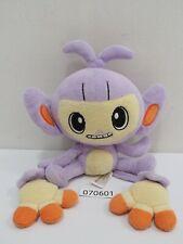 Ambipom 070601 Pokemon Center Pokedoll 2009 Plush Doll Japan Aipom