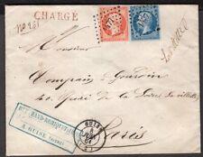 FRANCE REGISTERED COVER 1861 GUISE - PARIS RPO RAILWAY CANCEL