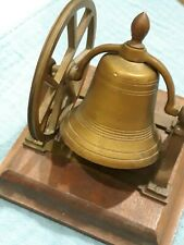 ANTIQUE BRASS SHIP'S BELL WITH MOUNT PULLEY WHEEL ON WOOD BASE-NICE CONDITION