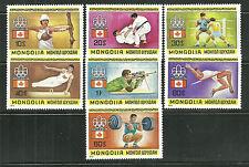 MONGOLIA 904-10 MNH 21ST OLYMPICS, MONTREAL