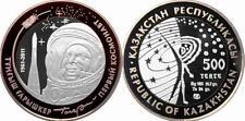 Kazakhstan 500 tenge 2011 First Cosmonaut Gagarin PROOF Ag/Ta BIMETALLIC