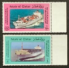 Qatar. Ships Pictorial Derivatives with Tabs. SG798/99. 1986. MNH. (J172)