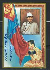 MONGOLIA Sc 2281 Ss  President Natsagyn Bagabandi