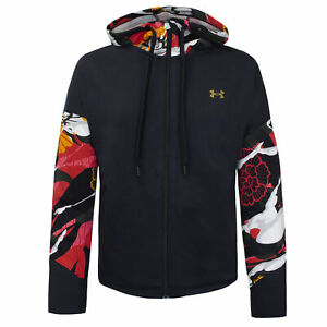 Under Armour Womens Hooded Jacket Floral Logo Track Top 1356397 001
