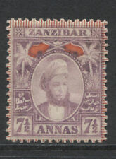 Multiple Zanzibari Stamps