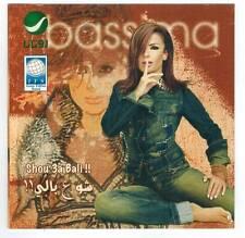Arabische Musik - Bassima - Shou 3a Bali!!