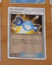 POKEMON JAPANESE CARD HOLO CARTE SM1+ Rare Candy 046/051 JAPAN NM