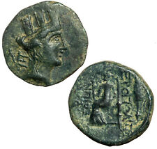 Bronze AE22 coin of Hieropolis-Kastabala in Cilicia. Tyche, city goddess.