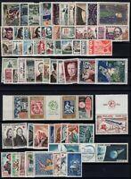 PP128063 / FRANCE / LOT 1963 - 1964 MODERN LOT MNH ** CV 90 $