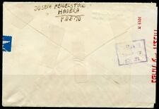 ISRAEL COINS '52  SCOTT#56/61 TABS  ON EXPRESS BET DAGON  FIRST DAY COVER