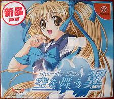 "SEGA Dreamcast DC ""BLUE - SKY - BLUE [s]"" 100% New AVG Free Shipping VHTF"
