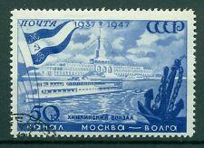 Russie - USSR 1947 - Michel n. 1134 x - Canal de la Volga