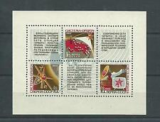 Russia 1968 Satelite TV Miniature sheet  SGMS3631, mnh.