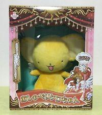 NEW Rare Card Captor Sakura Kero-chan Cerberus Plush Doll Talking Official Japan