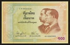 100 Baht Centenary of Thai Banknotes 1902 - 2002 Praefix 0A Thailand 2002 UNC