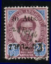 THAILAND 1896 10 atts on 24a used - cds & date in manuscript...............12120