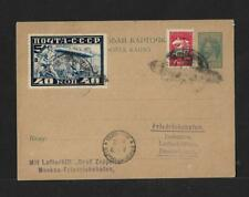 ZEPPELIN RUSSIA TO GERMANY AIR MAIL COVER 1930