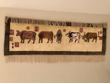 Beautiful and unique 'Year of the Ox' Chinese Hand Woven Silk Wall Hanging