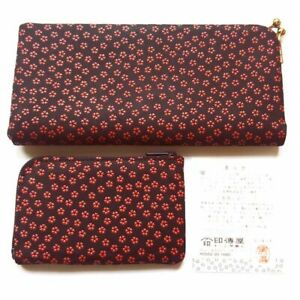 INDEN-YA Japanese Womens Coin Purse & Glasses Case Leather Lacquer New Japan #