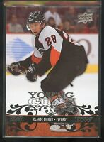 Claude Giroux 2008-09 Upper Deck Young Guns YG hockey rookie card RC NM #235