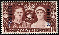 Scott # 514 - 1937 - ' King George VI & Queen Elizabeth '