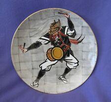 "15"" Vintage Pre WWII Japanese Platter - Dragon Drummer 4.5 Pounds, Gilded Edge"