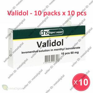 VALIDO ВАЛИДОЛ Classic Formula. Sedative Calming Effect 10PACK LOT 60mg