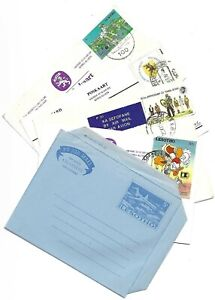 LESOTHO LOT OF 5 1980s CORRESPONDENCE INC UNUSED AIR LETTER - VERY GOOD