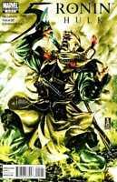 5 RONIN #2 Hulk Variant Marvel Comics 1st Print COVER B