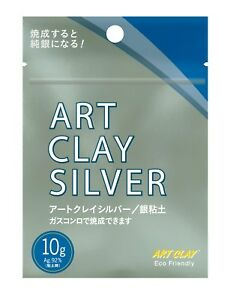 Art Clay Silver 10g - Metal Clay - lower prices & less shrinkage than PMC3
