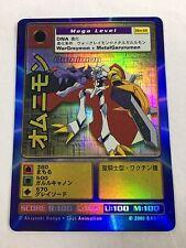 Omnimon Digimon Digi-battle Japanese Dm-01 Card Game Toy Promo Holo