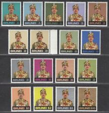 Brunei 1974 Sultan Waddaulah Definitives Set mostly UM Mint SG218-233