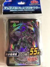 Yugioh Konami Official Card Sleeves, Vortex Dragon Sleeves (55) Sealed