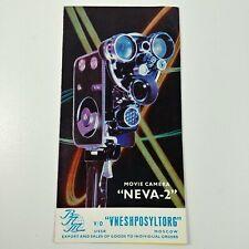 Movie Camera Neva-2 Russian Soviet Union USSR Advertising Moscow Brochure