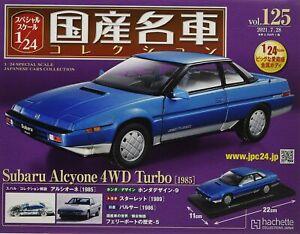 NEW hachette Japan Famous Car Collection vol. 125 Subaru Alcyone 4WD Turbo 1985