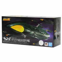 Bandai Soul of Chogokin SOC GX-89 Garmillas Space Cruiser NUOVO