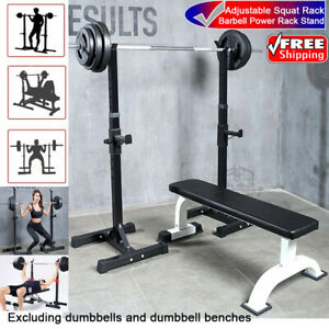 Adjustable Squat Rack Barbell Power Stand Weight Bench Support Home Gym Fitness
