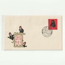 1980 Geng Shen Year Of Monkey China Stamp Company Peking Branch T46 FDC