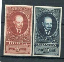RUSSIA YR 1925,SC 302-03,MI 296D-297D,MLH,V.I. LENIN,IMPERFORATED