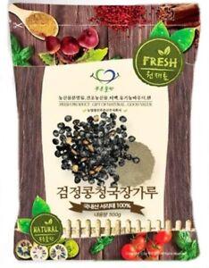 100% Natural Black Soybean Natto Powder Fermented Food Vitamin K2 300g