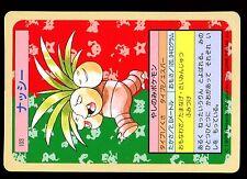POKEMON JAPONAISE 1995 GREEN BACKED N° 103 EXEGGUTOR