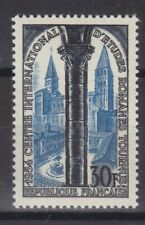 France année 1954   1er Colloque du Centre int Etudes Romanes  N° 986** lot 3810