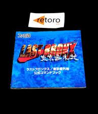 GUIA GUIDE BOOK LAST BRONX TOKIO Bangaichi official command JAP Sega Saturn