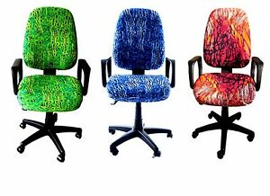 Seat X Limited Printed Edition - The office chair cover - one size fit all