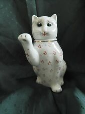 VINTAGE Chinese Teapot Cat   Made In China WOW Beautiful add for your collection